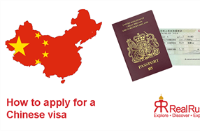Applying for a Chinese visa in 2019: What you need to know
