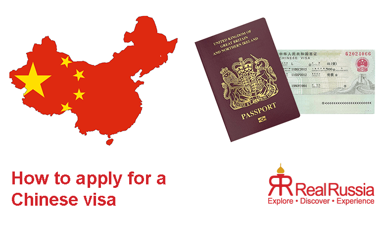 Applying For A Chinese Visa In 2019 What You Need To Know