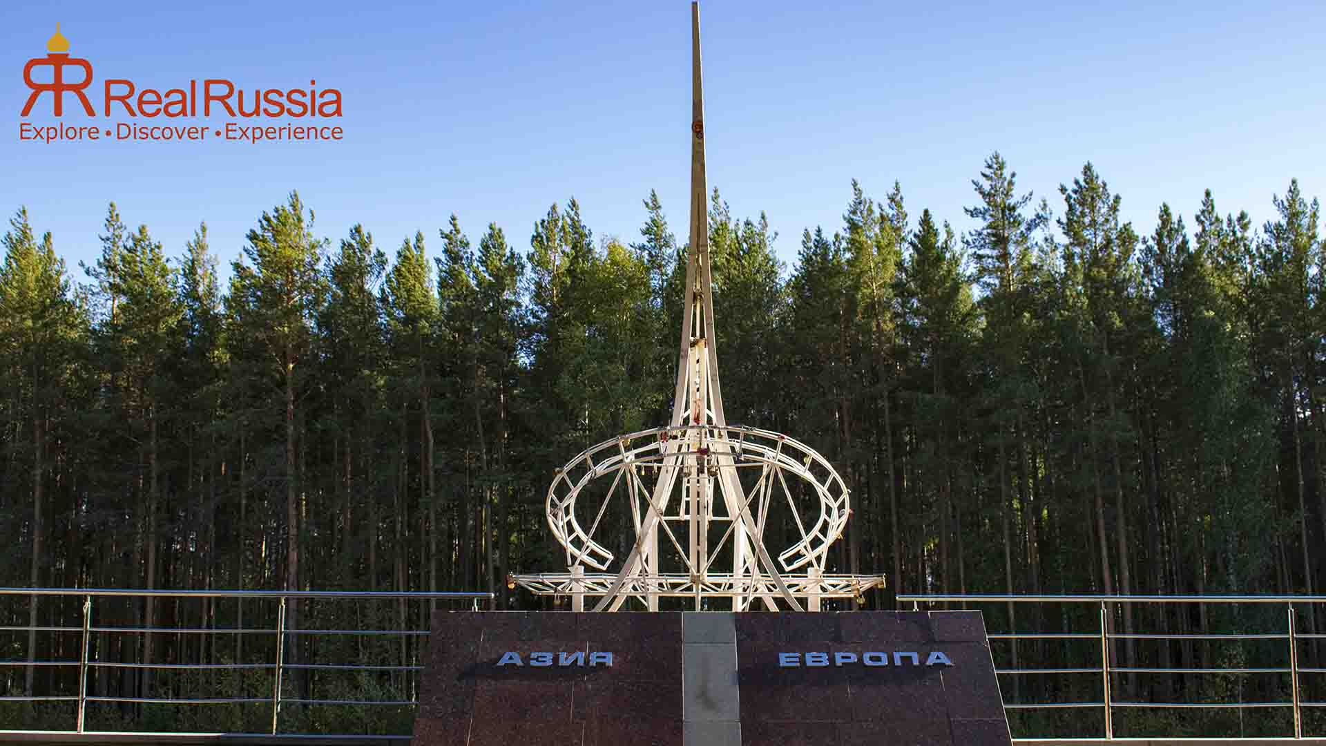 The border between Europe and Asia, Yekaterinburg