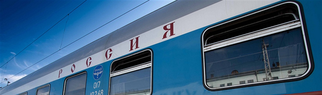 New timetable for Rossiya Train 2 on Trans-Siberian Route