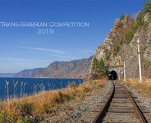 Trans-Siberian Competition Winner 2019