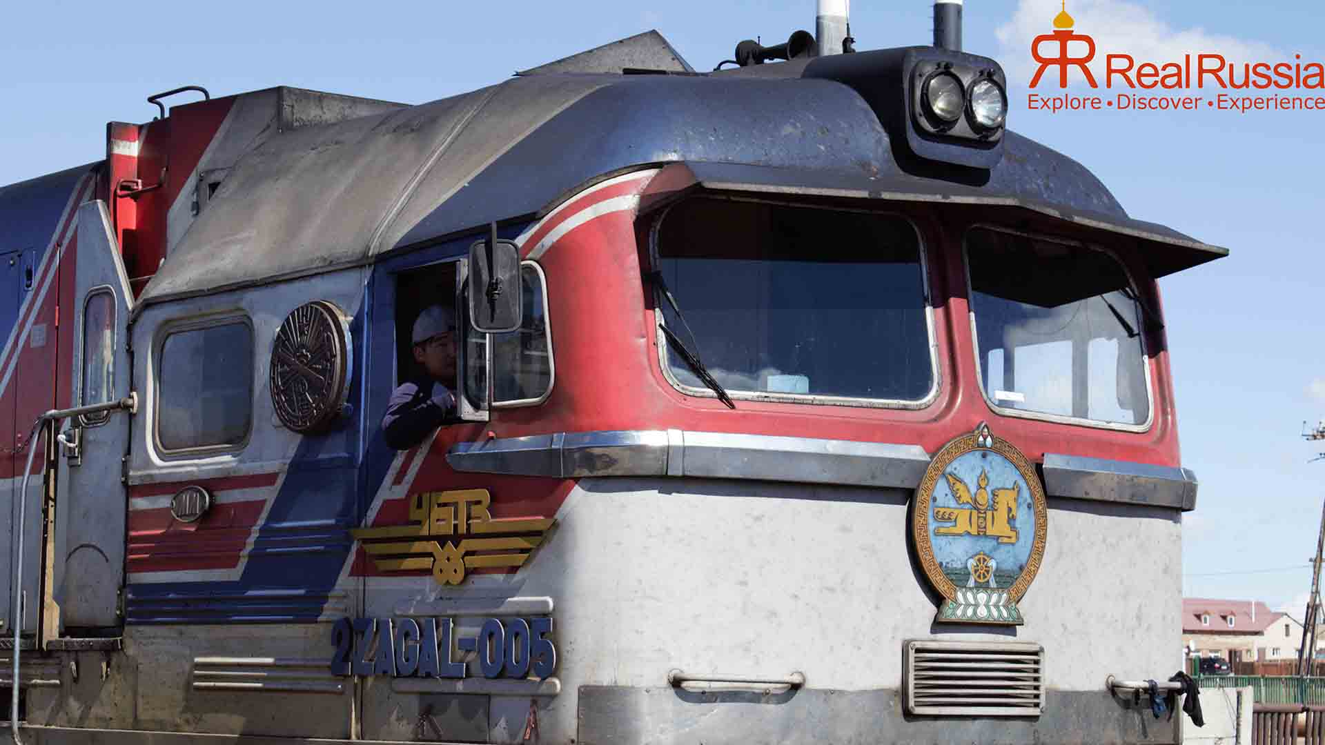A Mongolian train on the border with Russia