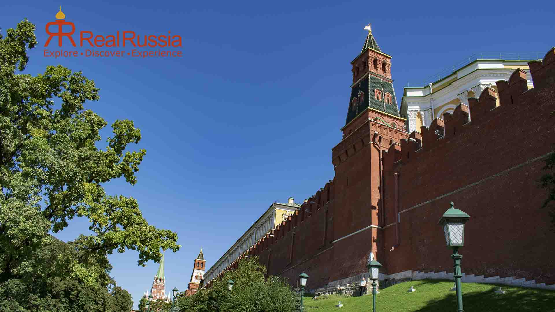 The walls of the Kremlin, Moscow