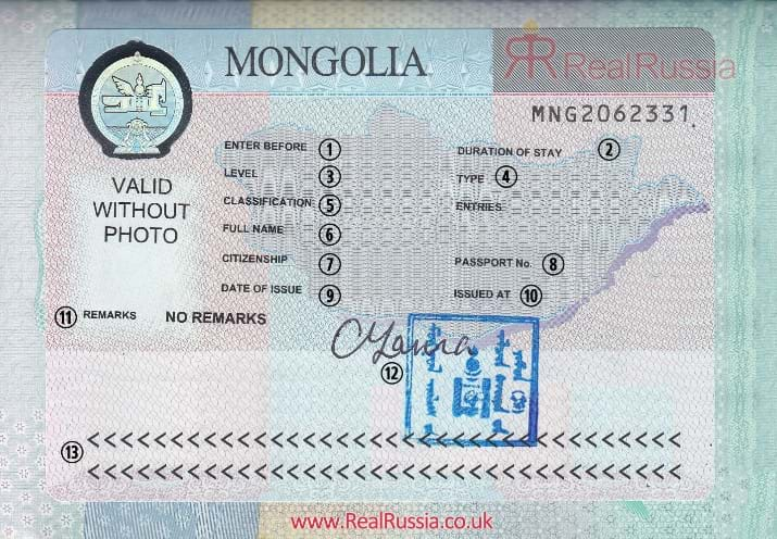 How to read a mongolian visa real russia mongolia visa spiritdancerdesigns Images