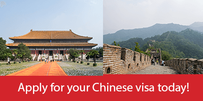 Applying for a Chinese Visa