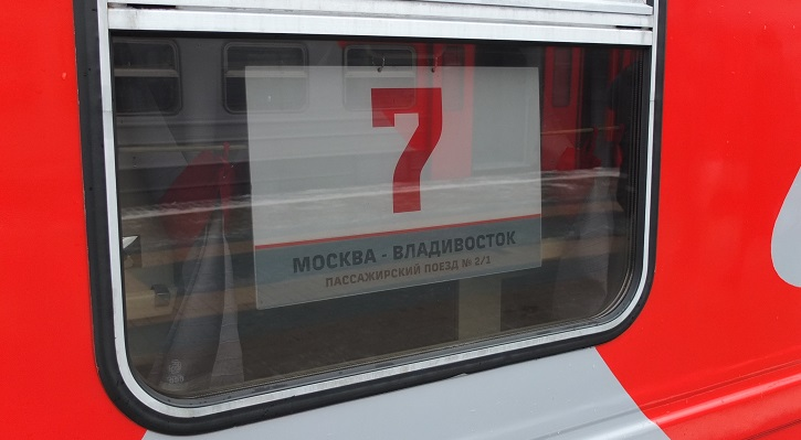 Train 001/002 - the Rossiya - Trans-Siberian railway