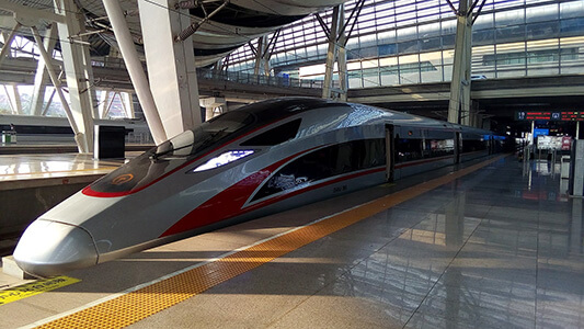 Fuxing High-Speed Train