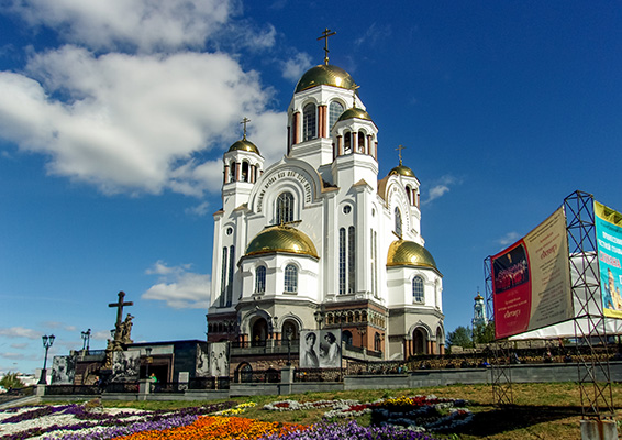 Spilled Blood Cathedral Yekaterinburg