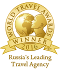 World Travel Awards Winner 2016