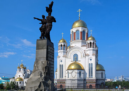 Church on the Blood, Yekaterinburg