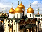 Moscow Cathederal