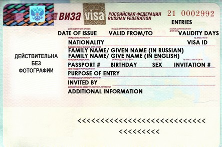 How to read a russian visa real russia can you tell me more altavistaventures Choice Image