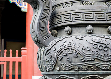 Ornately Carved Vessel at the Temple of Heaven, Beijing