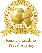 World Travel Awards Winner 2014