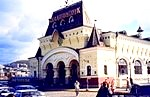 Vladivostok Rail Station
