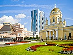 Yekaterinburg City View